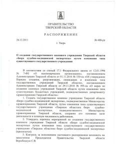 001_novyiy-razmer